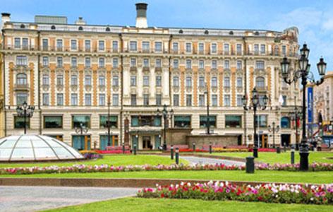 Hotel National Moscow Meetings.jpg