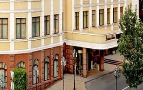 Donbass-palace Meetings.jpg