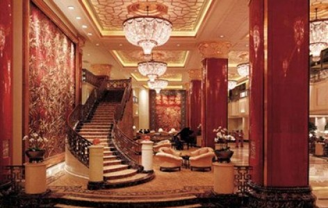 China-world-hotel-beijing-a-shangri-la-hotel Meetings.jpg