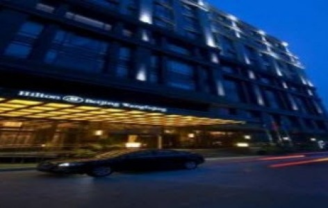 Hilton-beijing-wangfujing Meetings.jpg