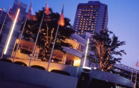 Hyatt-regency-osaka Meetings.jpg