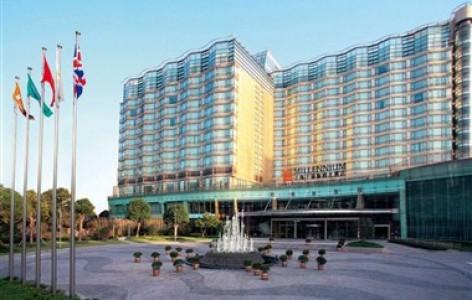 Millennium-hongqiao-hotel-shanghai Meetings.jpg