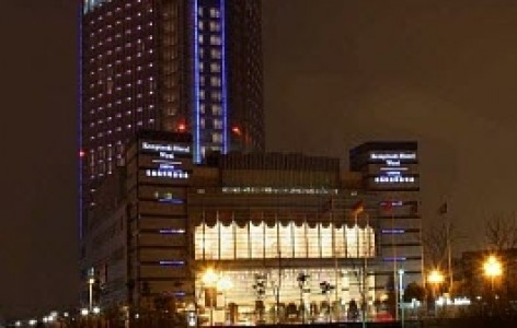 Kempinski-hotel-yinchuan-china Meetings.jpg