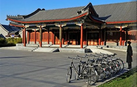 Aman-at-summer-palace-beijing Meetings.jpg