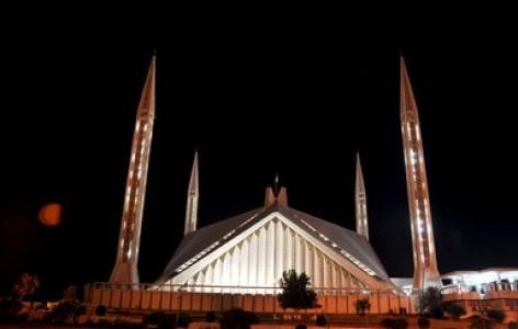 Islamabad-serena-hotel Meetings.jpg