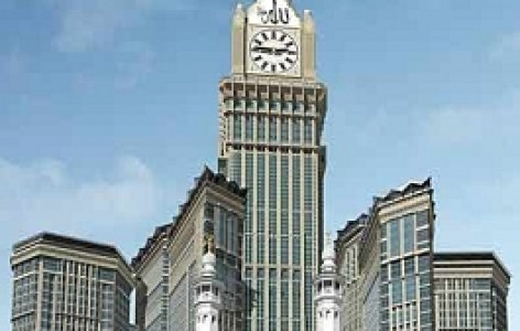 Makkah-clock-royal-tower-a-fairmont-hotel Meetings.jpg