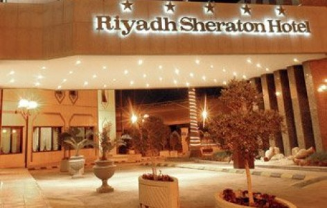 Sheraton-riyadh-hotel-and-towers Meetings.jpg