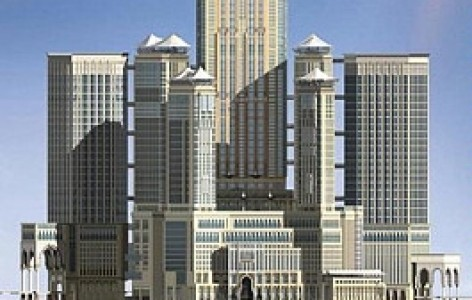 Moevenpick-hotel-and-residence-hajar-tower-makkah Meetings.jpg