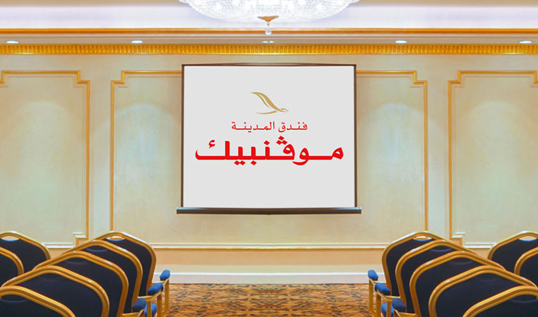 Madinah-moevenpick-hotel Meetings.jpg