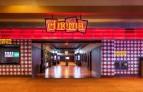 Choctaw-casino-resort-durant.jpg